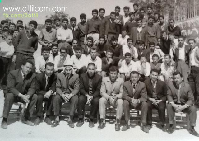 صورة لمعلمي وطلاب المرحلة الثانوية في مدرسة عتيل الثانوية للعام الدراسي ١٩٦٤ م